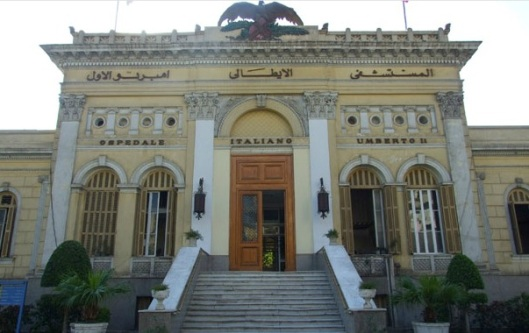 Ospedale Umberto I, in Egitto ( Cairo )